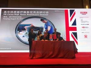 Tianchuan Lake Phase One - Signing