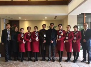 Tianchuan Lake Phase One - Staff